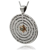 Wheel Necklace - 72 names of GOD Kabbalah Necklace